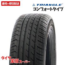 【送料無料】新品 225/45R18 4本総額18,920円トライアングル(TRIANGLE) TR918タイヤ サマータイヤ