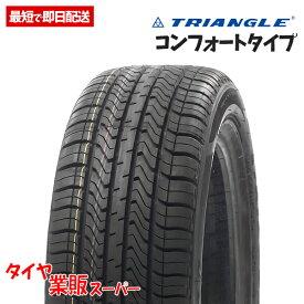【業販限定価格】新品 165/55R15 4本総額10,120円 トライアングル(TRIANGLE) TR978 タイヤ サマータイヤ