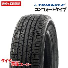 【送料無料】新品 215/60R17 4本総額21,320円 トライアングル(TRIANGLE) TR257 タイヤ サマータイヤ