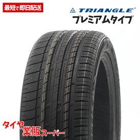 【送料無料】新品 245/40R20 4本総額25,200円トライアングル(TRIANGLE) Sportex TH201タイヤ サマータイヤ