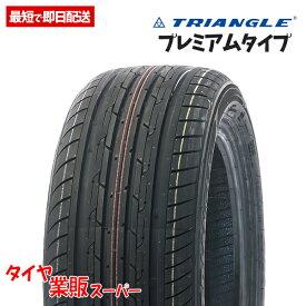 【業販限定価格】タイヤ サマータイヤ 175/65R15 4本総額12,120円 トライアングル(TRIANGLE) Protract TE301 175/65-15 新品