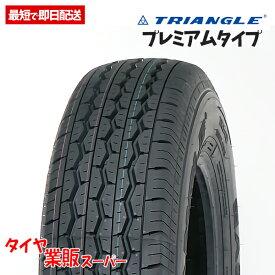 【業販限定価格】新品 195/80R15 4本総額24,320円 トライアングル(TRIANGLE) TR645 タイヤ サマータイヤ