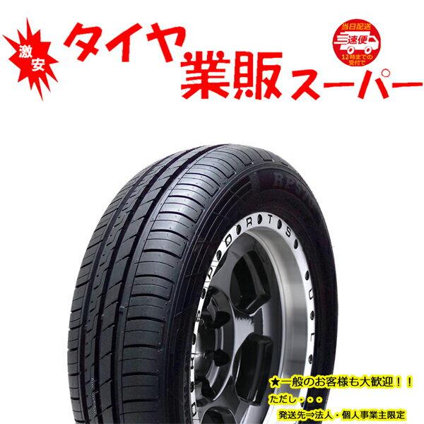 165/40R16 ロードクラウ(ROADCLAW) RP570 新品タイヤ業者様限定販売!!