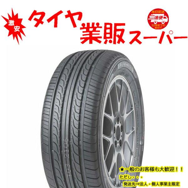 185/70R14 サンワイド(SUNWIDE) ROLIT6 新品タイヤ業者様限定販売!!