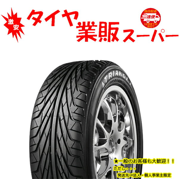 タイヤサマータイヤ305/35R24トライアングル(TRIANGLE)TR968305/35-24新品