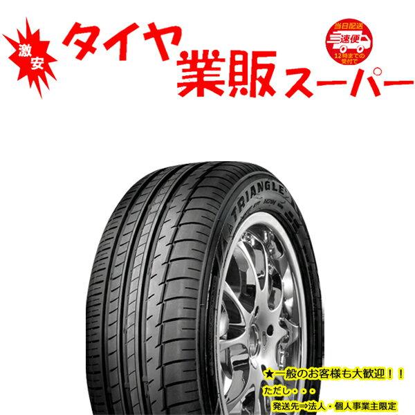 【新品 激安】245/40R20 【なんと4本総額 26,280円】トライアングル(TRIANGLE) Sportex TH201タイヤ サマータイヤ