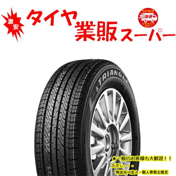 185/55R15 トライアングル(TRIANGLE) TR978 新品タイヤ業者様限定販売!!