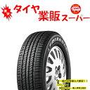 【業者様限定商品】■新品新品タイヤ 215/60R17 (215/60-17) ■トライアングル(TRIANGLE) ■TR257 サマータイヤ