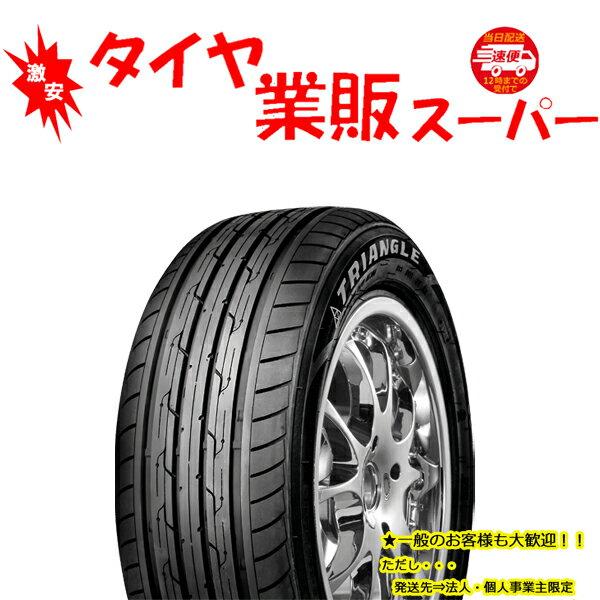 サマータイヤ165/65R15トライアングル(TRIANGLE)Protract TE301165/65-15新品