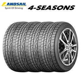 オールシーズンタイヤ 4本セット 215/55R17 98W XL 4-SEASONS LANDSAIL(ランドセイル) 【2020年製】