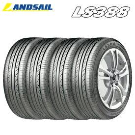 サマータイヤ 165/40R15 75V XL 15インチ LANDSAIL(ランドセイル) LS388 4本セット 【2020年製】