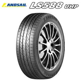 サマータイヤ 245/40R19 98W XL 19インチ LANDSAIL(ランドセイル) LS588 UHP 【2020〜2021年製】
