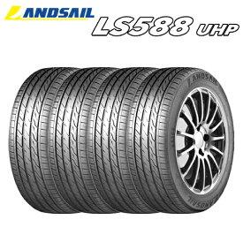 サマータイヤ 225/35R19 88W XL 19インチ LANDSAIL(ランドセイル) LS588 UHP 4本セット 【2020年製】