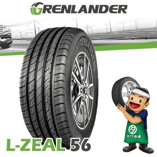 グレンランダー L-ZEAL 56 245/35R20 95W XL サマータイヤ