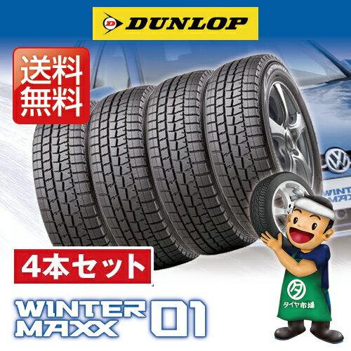 【2018年製】 ダンロップ WINTER MAXX WM01 ウィンターマックス01 155/70R13 75Q スタッドレスタイヤ 4本セット
