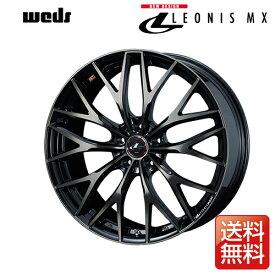 weds ウェッズ レオニス MX 18インチ リム幅7J インセット47 5穴 PCD100 PBMC/TI(パールブラック ミラーカット/チタントップ) アルミホイール 1ピース