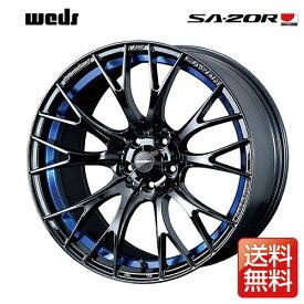 weds ウェッズ ウェッズスポーツ SA-20R 18インチ リム幅7.5J インセット45 5穴 PCD100 BLC2(ブルーライトクロームツー) アルミホイール 1ピース