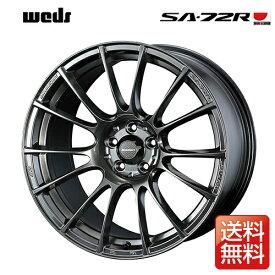 weds ウェッズ ウェッズスポーツ SA-72R 18インチ リム幅8.5J インセット50 5穴 PCD114.3 HBC(ハイパーブラッククリア) アルミホイール 1ピース