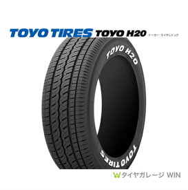 トーヨータイヤ H20 215/65R16 C 109/107R TOYO TIRES ホワイトレター ハイエース キャラバン [送料無料]