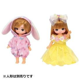 リカちゃん LW-21 ミキちゃんマキちゃんドレスセット うさみみパジャマとフラワードレス