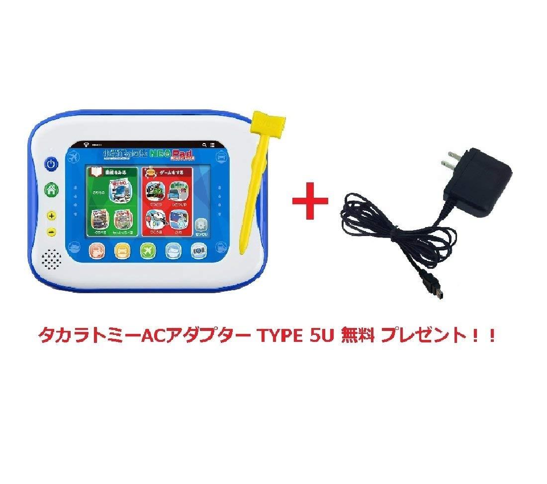 小学館の図鑑NEO Pad 〜乗りもの+くらべる編〜(ACアダプター TYPE5U 付き)