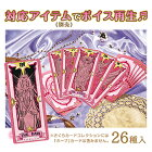 CCさくら さくらカードコレクション ダーク タカラトミー 【半額以下】 【定価6480円】