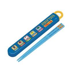 スケーター 箸 箸箱セット スライド式 16.5cm プラレール 17 ABS2AM 【半額以下】 【定価600円】