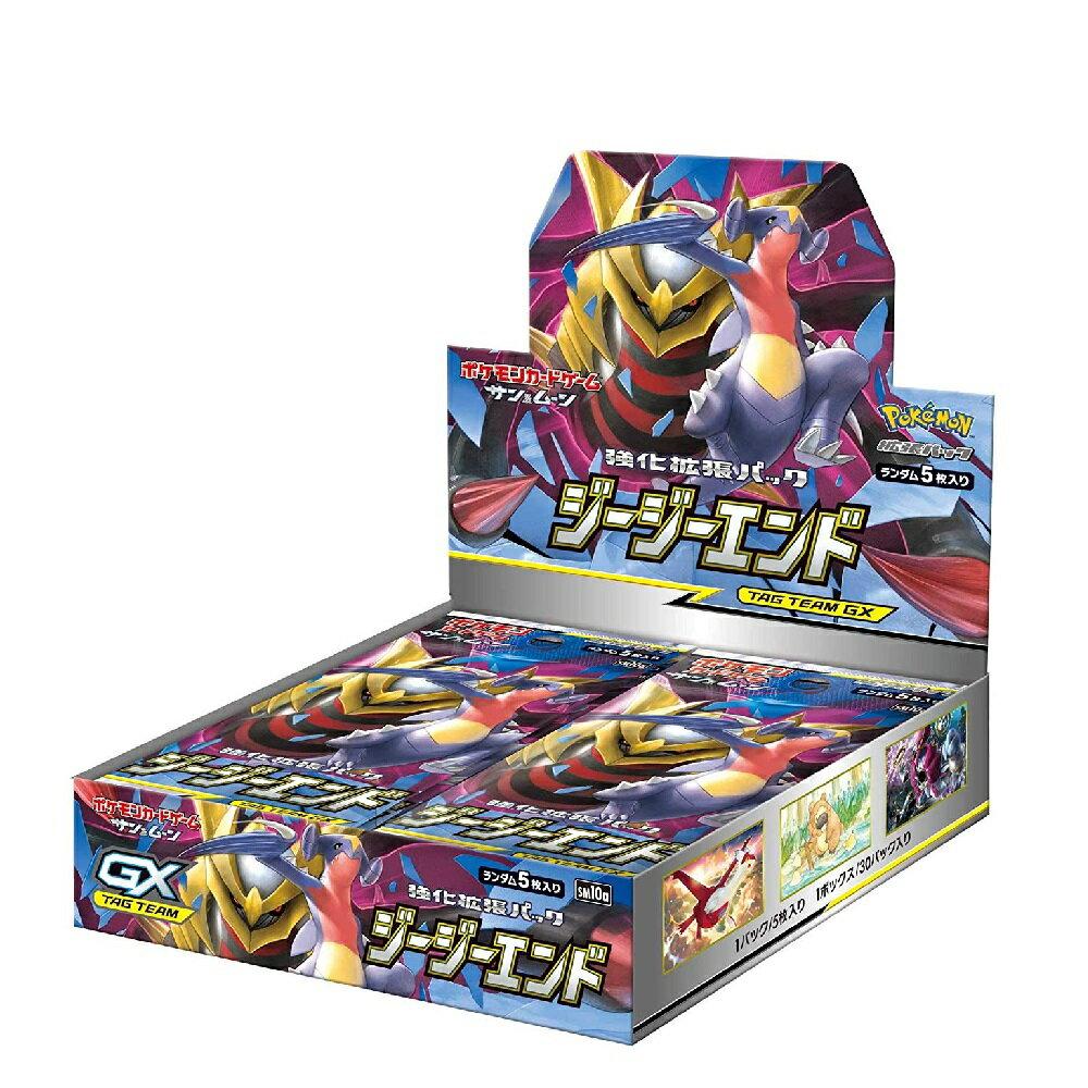 【予約】ポケモンカードゲーム サン&ムーン 強化拡張パック「 ジージーエンド」 BOX