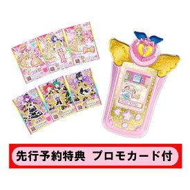 キラッと プリ☆チャン プリチャン デザインパレット シャーベットピンク (先行予約特典付)