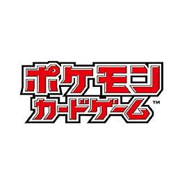 【予約】ポケモンカードゲーム サン&ムーン 強化拡張パック 「ドリームリーグ」 BOX