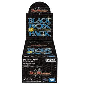 【予約】デュエル・マスターズTCG DMEX-08 謎のブラックボックスパック DP-BOX