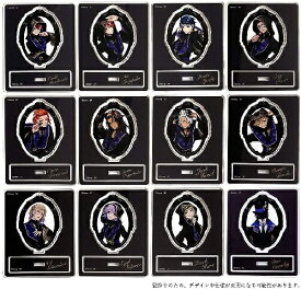 【予約】【コンプリートセット】ツイステッドワンダーランド 式典服 ブラインドアクリルスタンドコレクションVol.1(全12種)BOX APDS5732