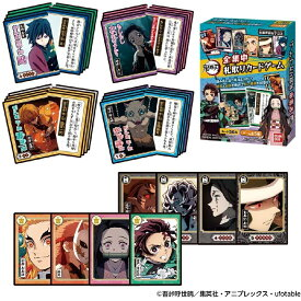 【予約】BANDAI 鬼滅の刃 全集中 札取りカードゲーム
