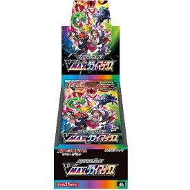 【予約】ポケモンカードゲーム ソード&シールド ハイクラスパック VMAXクライマックス BOX(2021月12月3日発売予定)