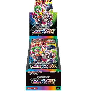 ポケモンカードゲームソード&シールド ハイクラスパック VMAXクライマックス [BOX]