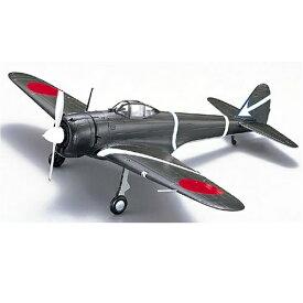 マルシン工業 一式戦闘機 隼特別塗装