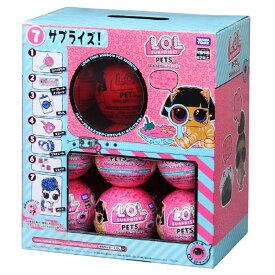【BOX販売】L.O.L. サプライズ! アイスパイ ペット 2(1BOX18個入り)