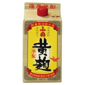 小正醸造 25度 小鶴 黄麹900パック
