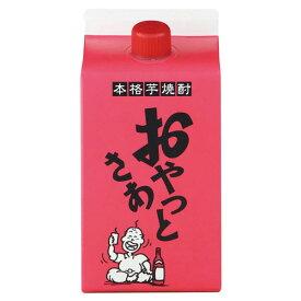 【敬老の日】【ギフト】岩川醸造 25度 おやっとさあ900パック