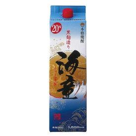 濱田酒造 海童 20度 1800ml パック × 6本セット