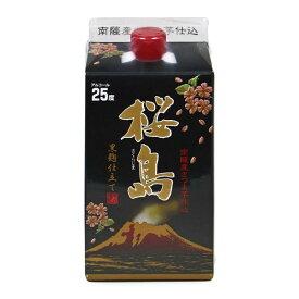 【敬老の日】【ギフト】本坊酒造 25度 桜島 黒麹仕込み 900mlパック