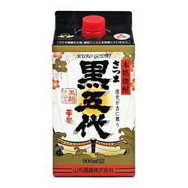 【敬老の日】【ギフト】山元酒造 黒五代パック 900ml