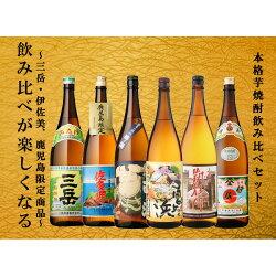 https://image.rakuten.co.jp/taiyo-liquor-foods/cabinet/05410896/gentei_6set.jpggentei_6set.jpg
