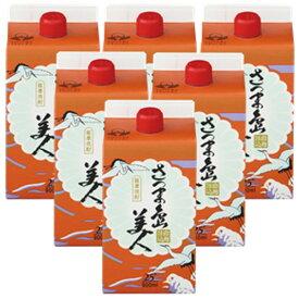 【まとめ買い商品】長島研醸 25度 島美人900ml(パック)×6本セット