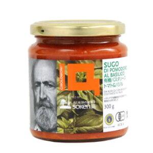 ◆創健社)ジロロモーニ 有機パスタソース トマト&バジル 300g