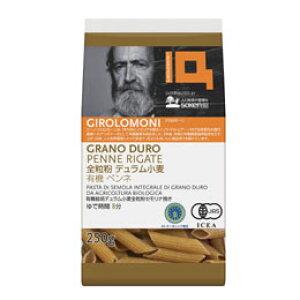 ◆創健社)ジロロモーニ 全粒粉デュラム小麦 有機ペンネ 250g