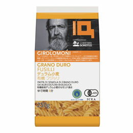 ◆創健社)ジロロモーニ デュラム小麦 有機フジッリ 250g