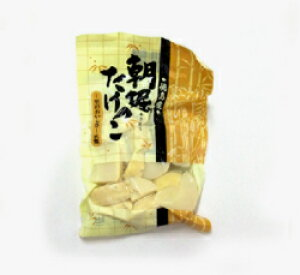 朝堀りたけのこ水煮 200g(HZ)