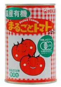 ■【ムソー】(ヒカリ)国内産有機まるごとトマト400g