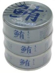 ■【ムソー】鮪ライトツナフレーク・オイル無添加(70g×3個)×12缶セット(合計36個)
